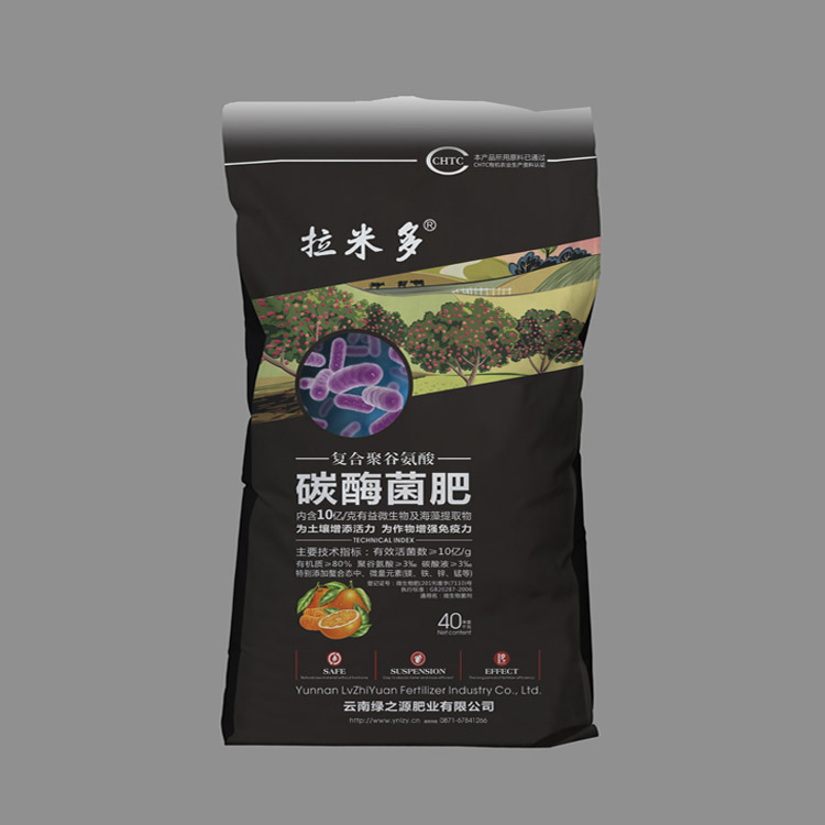 vwin线上娱乐多-碳酶菌肥