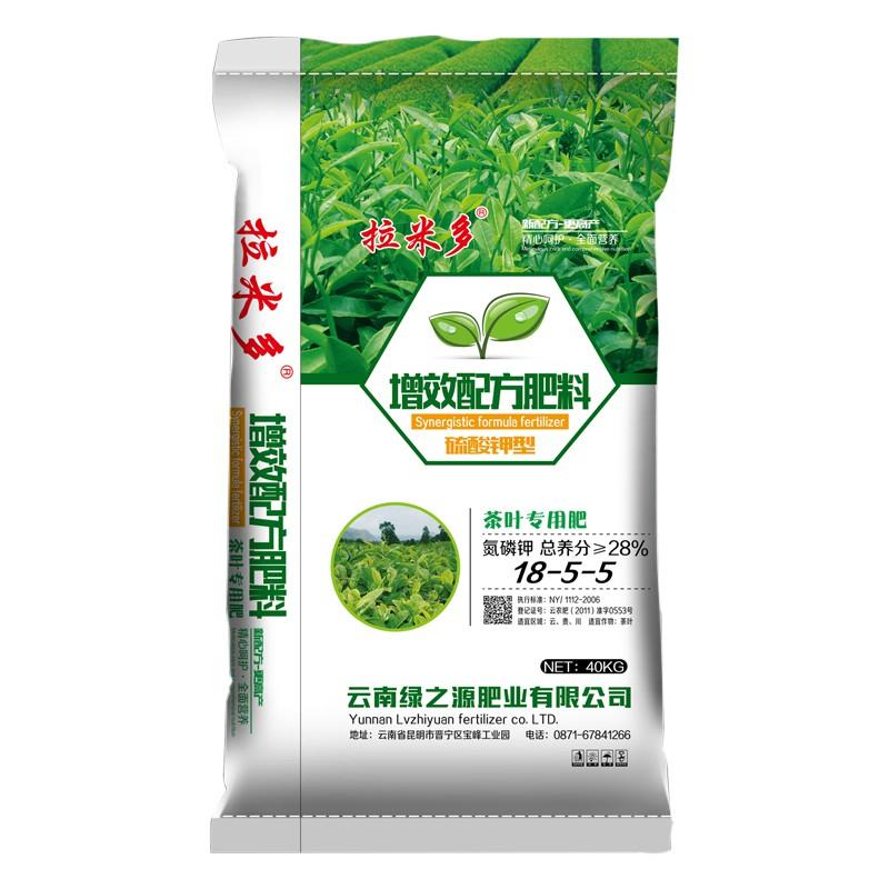 vwin线上娱乐多·茶叶专用肥