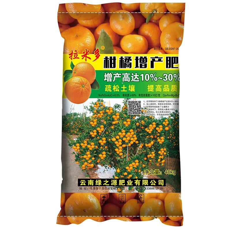 vwin线上娱乐多·柑橘增产肥
