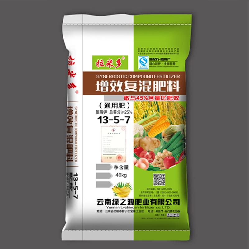 增效复混肥肥料