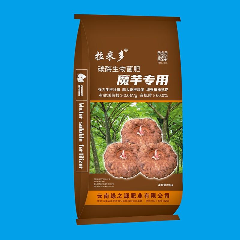 vwin线上娱乐多·碳酶生物菌肥·魔芋专用